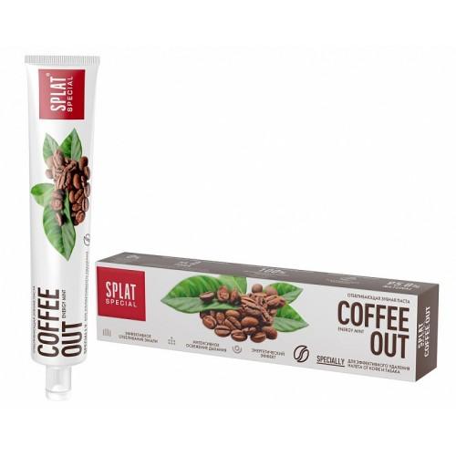 Зубная паста Splat Coffee off 75 мл