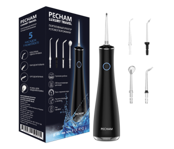 Ирригатор для полости рта Pecham Luxury Travel Black 5 насадок