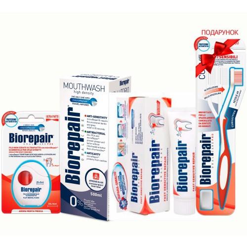 Biorepair Комплекс «Лишение чувствительности» + Подарок Зубная щетка