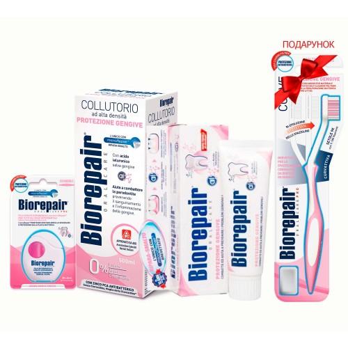 Biorepair Комплекс «Защита десен» + Подарок Зубная щетка