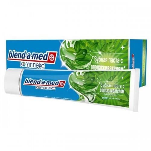 Зубная паста Blend-A-Med Комплекс Свежесть трав с ополаскивателем 100 мл