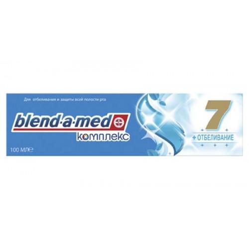 Зубная паста Blend-A-Med Комплекс 7 Экстра отбеливание 100 мл