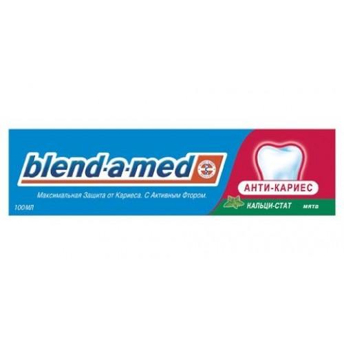 Зубная паста Blend-A-Med Антикариес Мята 100 мл