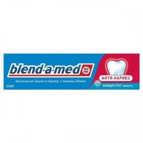 Зубная паста Blend-A-Med Антикариес Экстра свежесть 50 мл