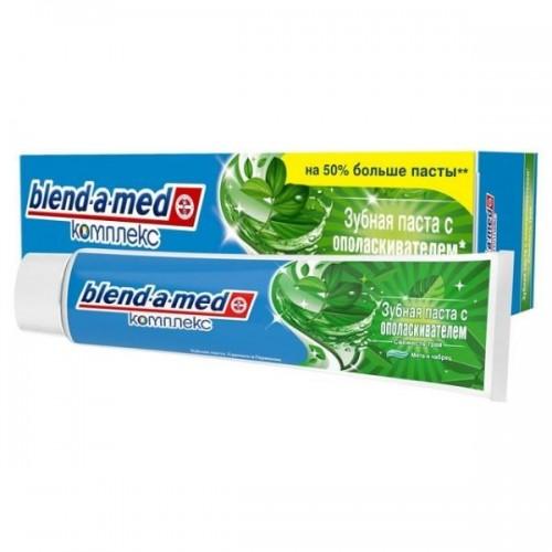 Зубная паста Blend-A-Med Комплекс Свежесть трав с ополаскивателем 150 мл