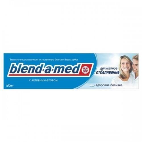 Зубная паста Blend-A-Med Антикариес Деликатное отбеливание 100 мл