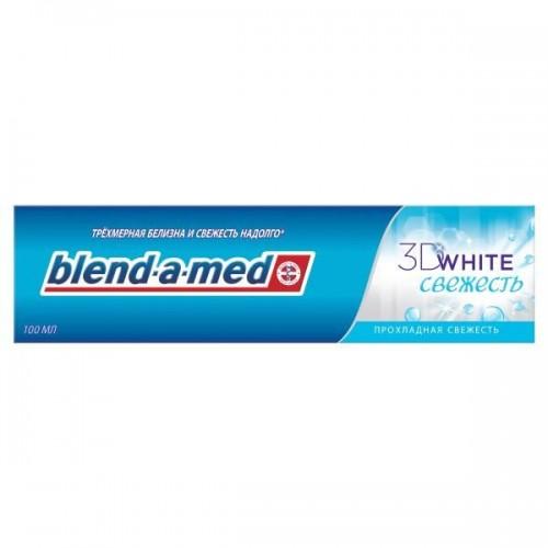 Зубная паста Blend-a-Med 3D White Прохладная свежесть 100 мл