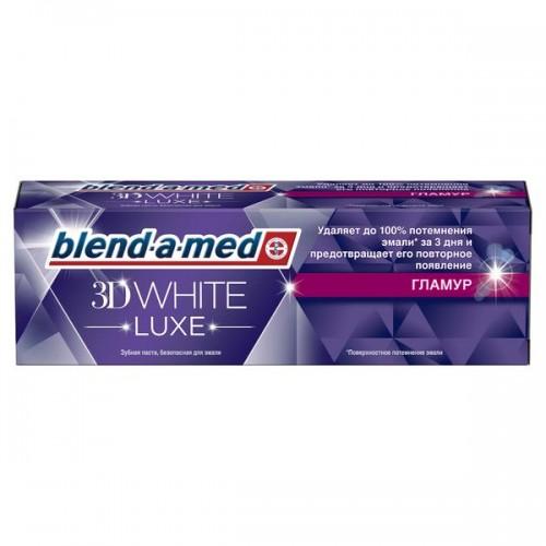 Зубная паста Blend-a-Med 3D White Luxe Гламур 75 мл