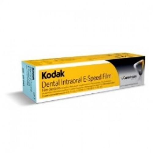 E-SPEED стоматологическая пленка 150 кадров