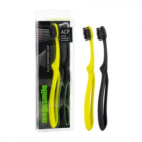 Зубная щетка Megasmile Black Whitening Loop жёлтая и чёрная средняя жесткость 2 шт