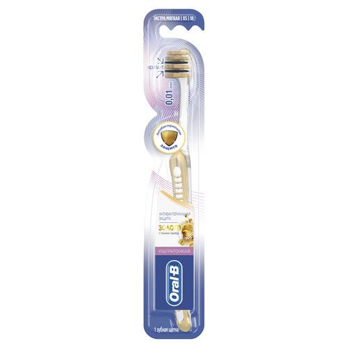 Зубная щетка Oral-B Антибактериальная защита Золото ультратонкая экстрамягкая