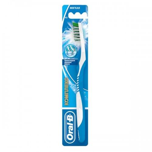 Зубная щетка Oral-B Комплекс Глубокая чистка мягкая