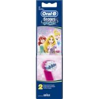 Сменные насадки для детской зубной щетки Oral-B Принцессы 2 шт