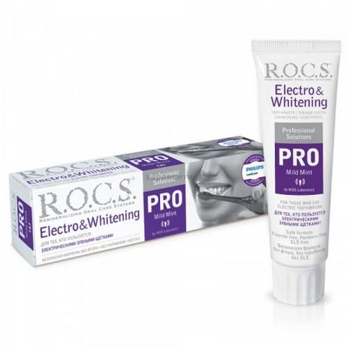 Зубная паста Rocs Pro Electro & Whitening Mild Mint 135 мл