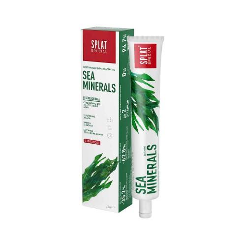 Зубная паста Splat Sea Minerals 75 мл