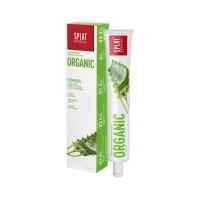 Зубная паста Splat Organic (органик) 75 мл