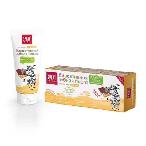 Детская зубная паста Splat kids от 2 до 6 лет Молочный шоколад 50 мл
