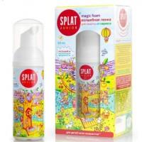 Волшебная пенка с кальцием Splat Magic foam 50 мл