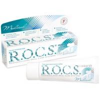 Гель реминерализующий Rocs Medical Minerals 35 мл