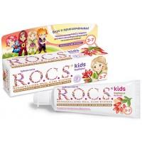 Детская зубная паста Rocs kids Барбарис без фтора от 3 до 7 лет 35 мл
