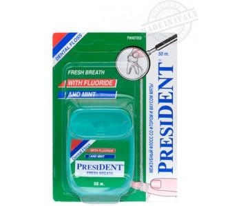 Зубная нить (флосс) President Фтор и мята, 50 м