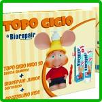 Детская продукция BioRepair