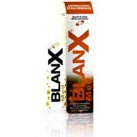 Зубная паста BlanX Интенсивное удаление пятен 75 мл