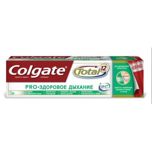 Зубная паста Colgate Total 12 Про-Здоровое дыхание 75 мл