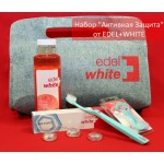 Наборы EDEL+WHITE ®
