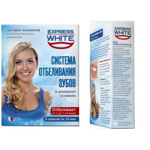 Система отбеливания зубов Express White