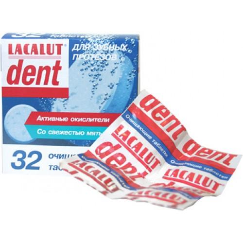Таблетки для очистки зубных протезов LACALUT dent 32 шт