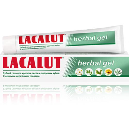 Гель для зубов травяной Lacalut Herbal gel 75 мл