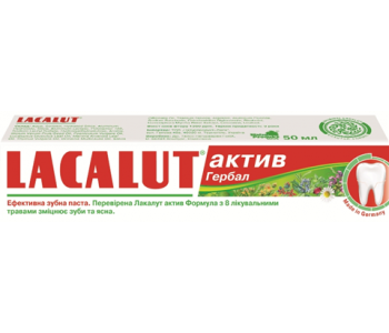 Зубная паста LACALUT (Лакалут) AKTIV