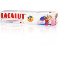 Детская зубная паста LACALUT (Лакалут) baby до 4-х лет 50 мл