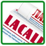 Зубные пасты Lacalut