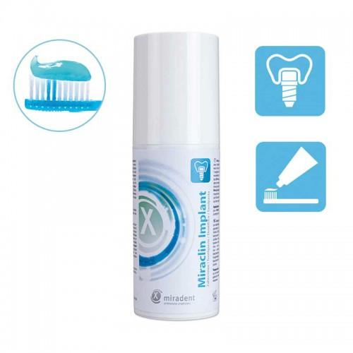 Зубная паста Miradent Miraclin Implant 100 мл