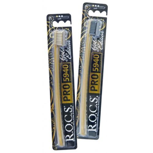 Зубная щетка ROCS Pro 5940 Gold Edition мягкая
