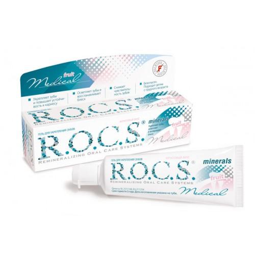 Гель реминерализующий Rocs Medical Minerals Fruit 35 мл