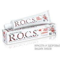Зубная паста Rocs Ветка Сакуры 60 мл