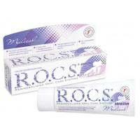 Гель реминерализующий Rocs Medical Minerals Sensitive 35 мл