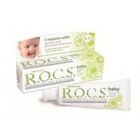 Детская зубная паста Rocs baby Душистая ромашка от 0 до 3 лет 35 мл