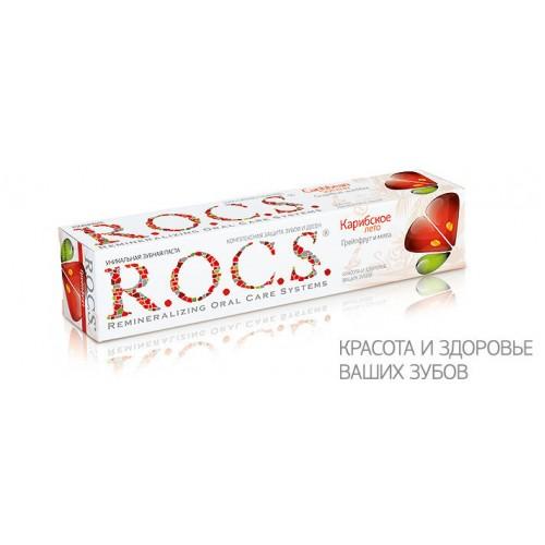 Зубная паста Rocs Карибское лето Грейпфрут и мята 60 мл