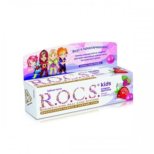 Детская зубная паста Rocs Kids Ягодная фантазия от 4 до 7 лет 35 мл
