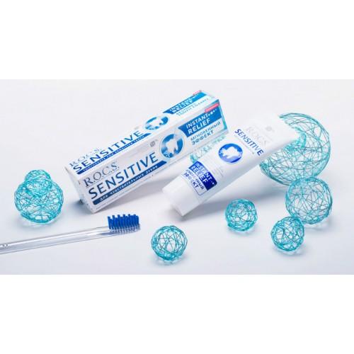 Зубная паста ROCS Sensitive Мгновенный эффект 75 мл