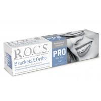 Зубная паста Rocs Pro Brackets & Ortho 100 мл