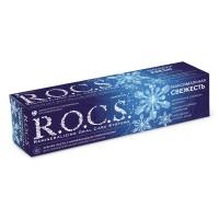 Зубная паста Rocs Максимальная свежесть 75 мл