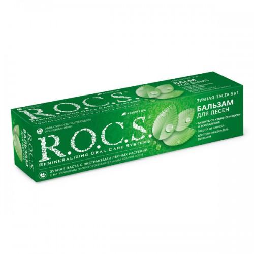 Зубная паста Rocs Бальзам для десен 75 мл