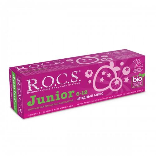 Детская зубная паста Rocs Junior ягодный микс от 6 до 12 лет 60 мл