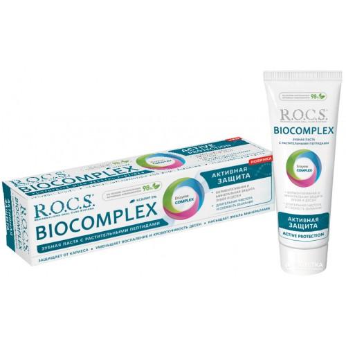 Зубная паста Rocs Biocomplex 75 мл