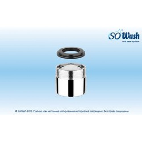 Металлический фильтр для ирригатора SoWash